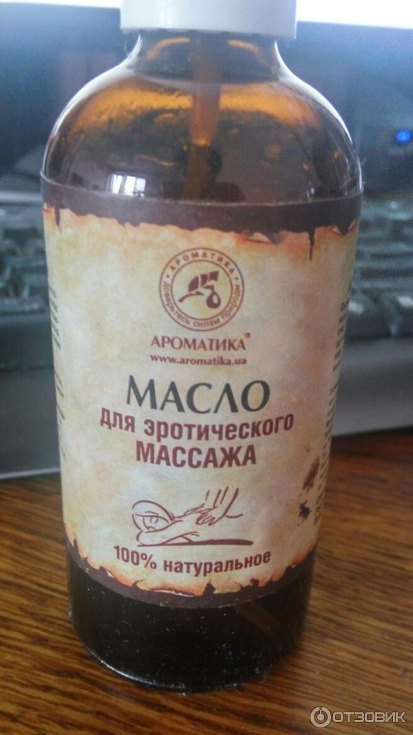 maslo-dlya-eroticheskogo-porno-aypad-laura-endzhel