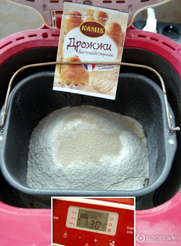дрожжи для хлебопечки картинки после школы