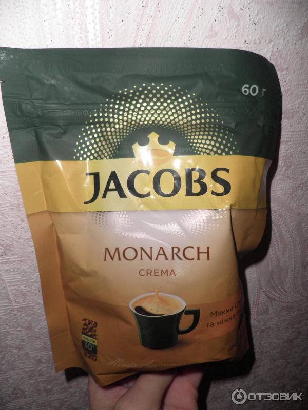 якобс кофе фото упаковок поводу этого