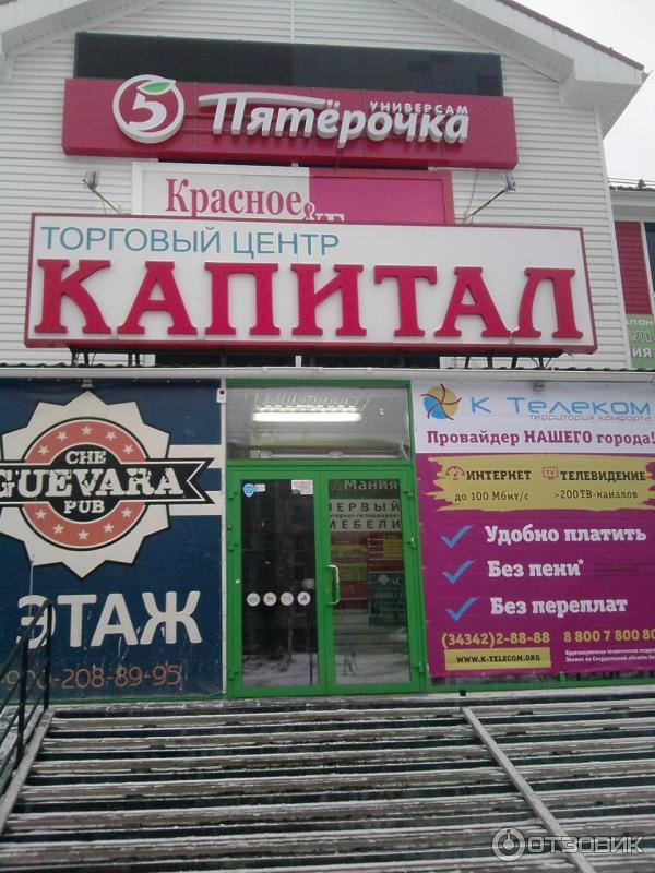Г Туров Магазины