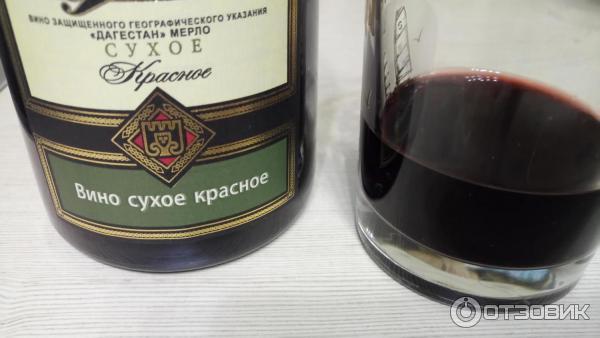Сухое красное натуральное вино с дербента
