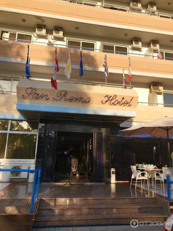 отель сан ремо кипр фото туристов войны повстанцы