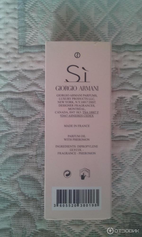 отзыв о парфюмированная вода Giorgio Armani Si Rose Signature