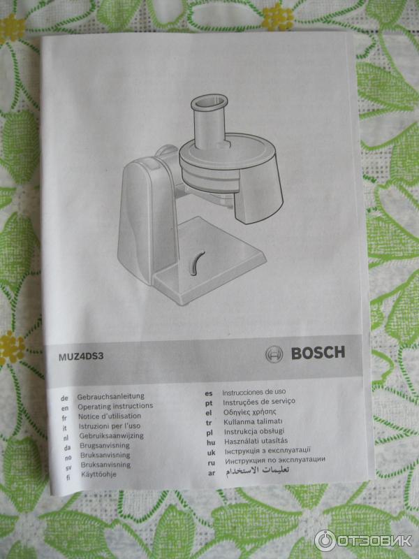 отзыв о кухонный комбайн Bosch Mum 4880 великолепная кухонная машина