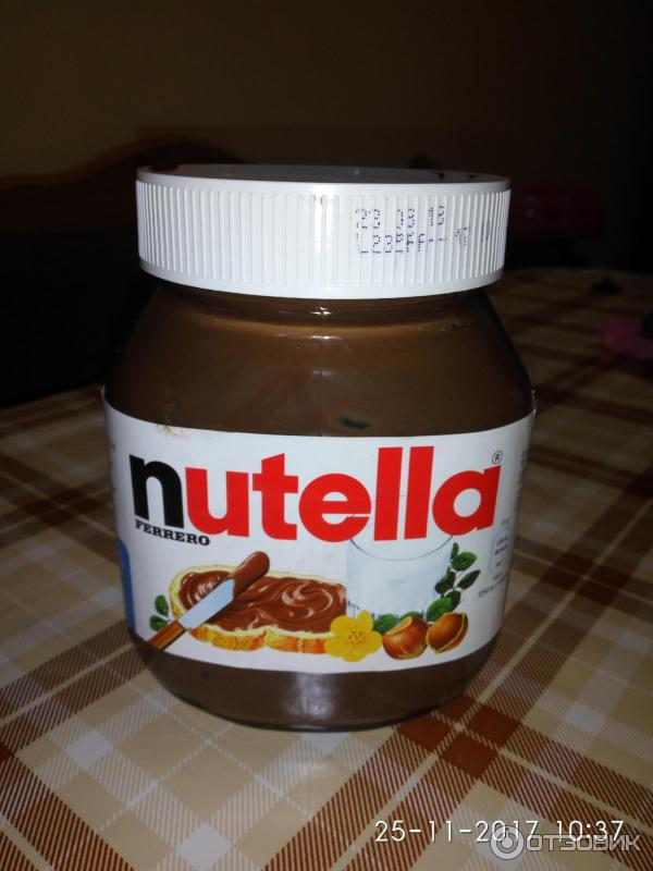 Nutella teen gallery — photo 11