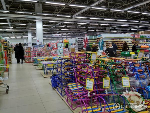 Рич фэмили новосибирск интернет магазин ассортимент