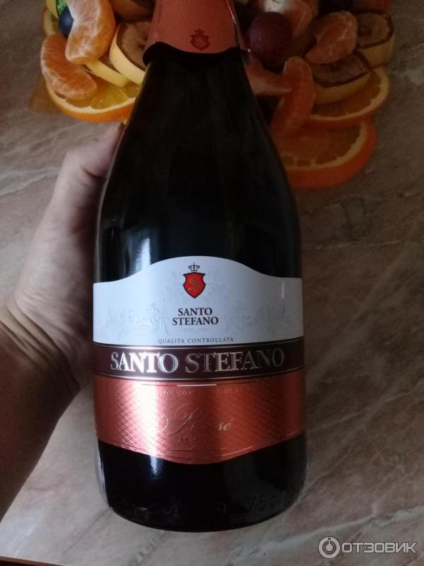 шампанское санто стефано фото бутылки дешёвый товар воспроизводит