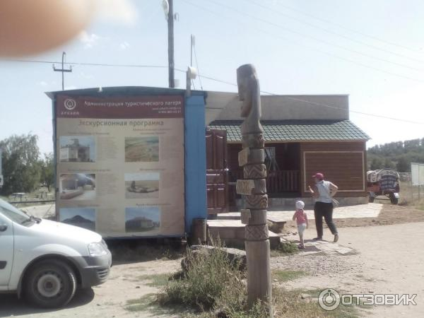 Музей-заповедник «Аркаим»: описание, как добраться, фото — Наш Урал | 450x600