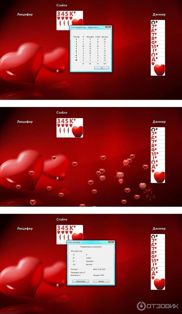 Ігрові автомати грати безкоштовно gonzo