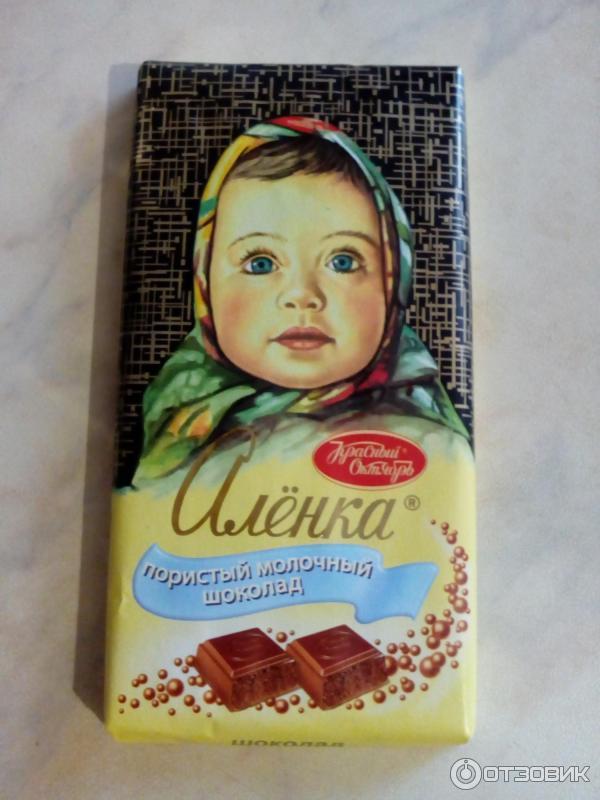 Картинка из шоколада аленка