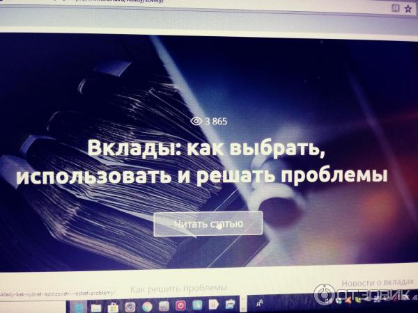 Купить кредита в казахстане