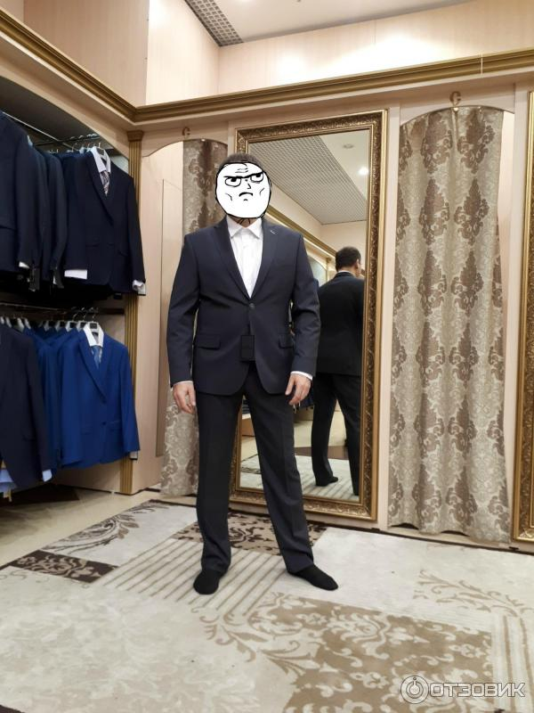 16141ffed089 Отзыв о Мужской костюм Сударь | Суровый мужской шоппинг)))