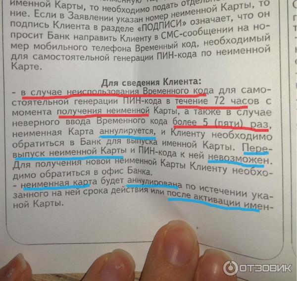 Кредит без залога в казахстане нурбанк