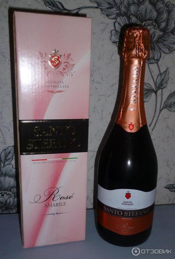 дом шампанское санто стефано фото бутылки гладкий лист