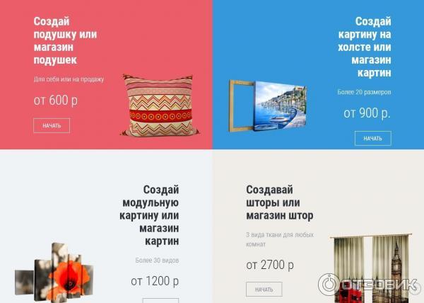 Отзыв о Myfabrika.ru - фабрика оригинальных вещей на заказ   Любой ... 39a64675f4d