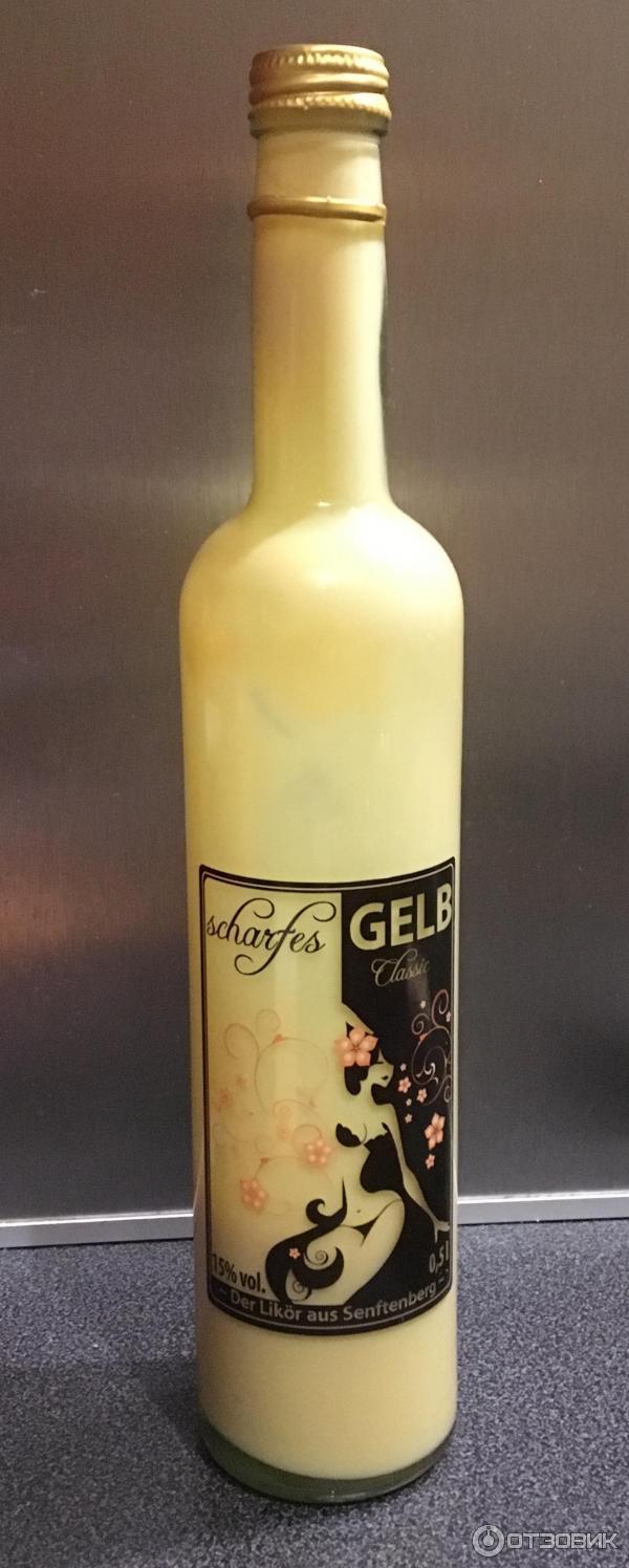Яичный ликер производитель фото бутылок
