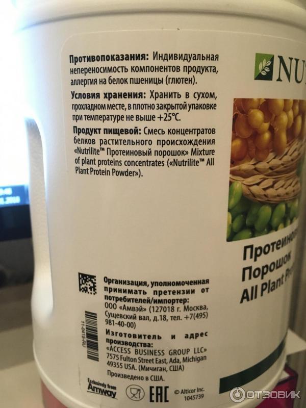 Протеиновый коктейль для похудения амвей