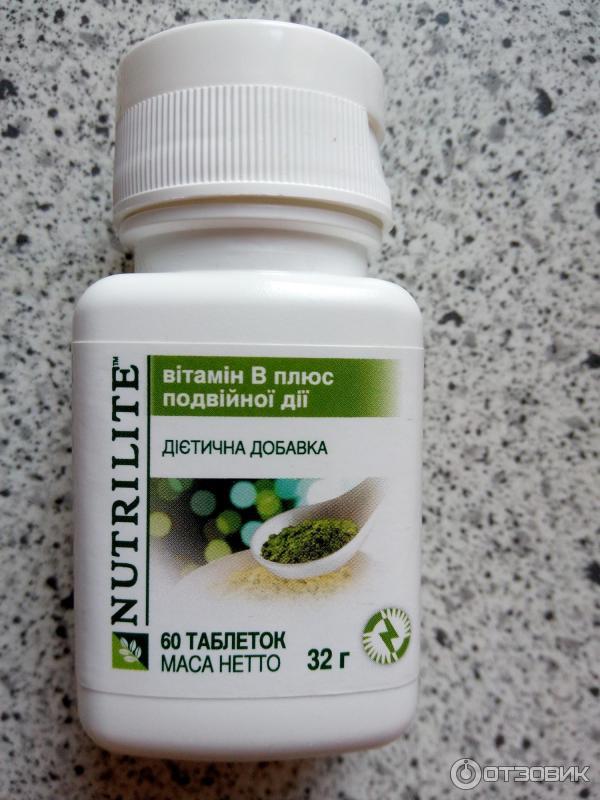 в-комплекс плюс витамины - 2