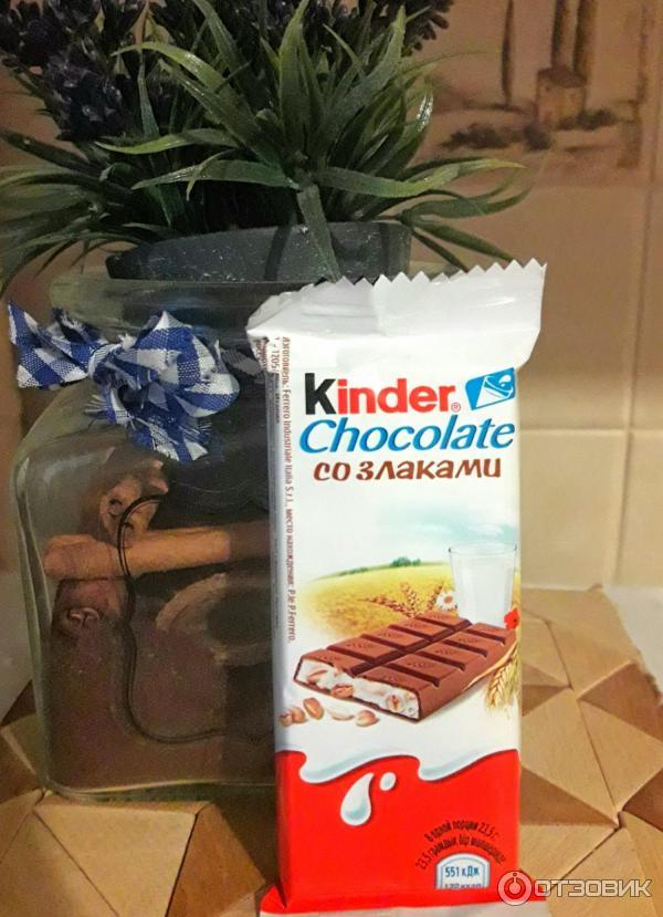 шоколадка киндер картинки планировании можно использовать