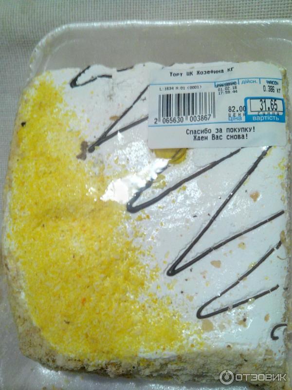 сравнению мартом слоеный торт жозефина лучано рецепт с фото куриной печени