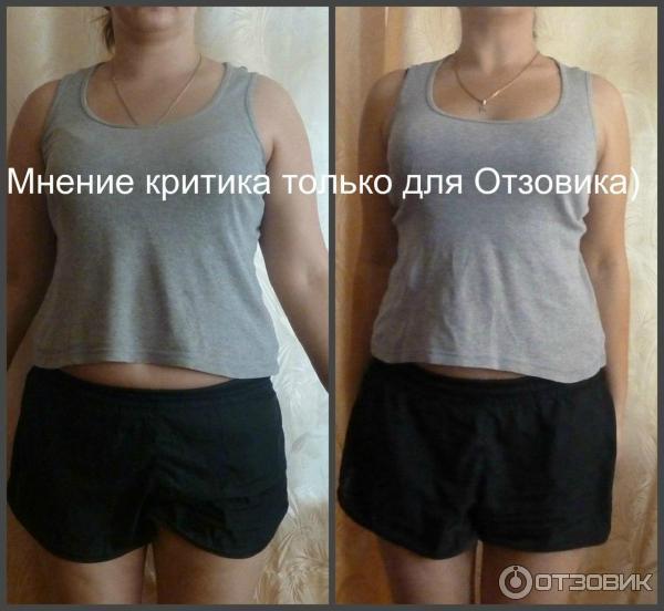 Мое похудение 5 недель -2 размера