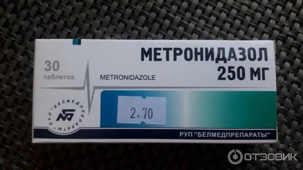 аналог трихопола метронидазол