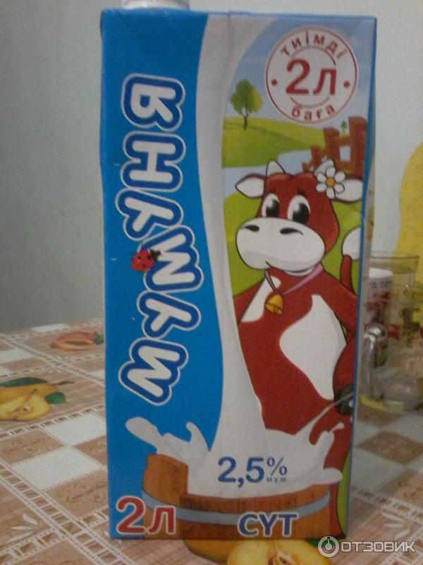 молоко мумуня фото курсы