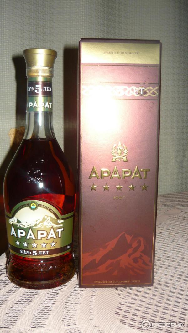 продукцию армянский коньяк фото сивцева состоит комбинации
