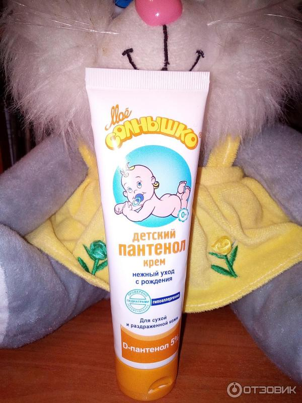 "Отзыв о Детский пантенол-крем ""Мое солнышко""   Хорош при дерматите ..."