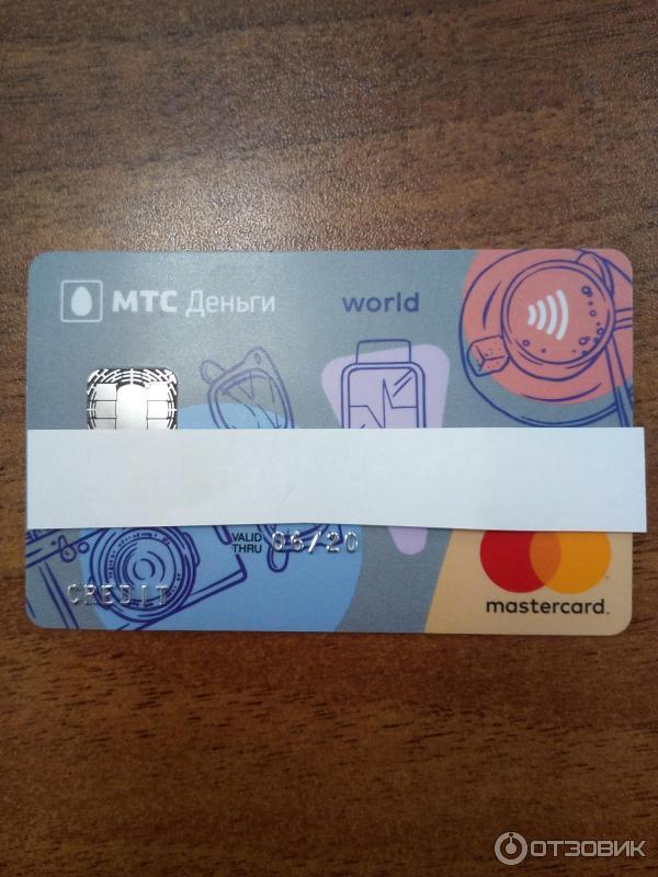 Ренессанс кредитный калькулятор потребительский кредит частным лицам