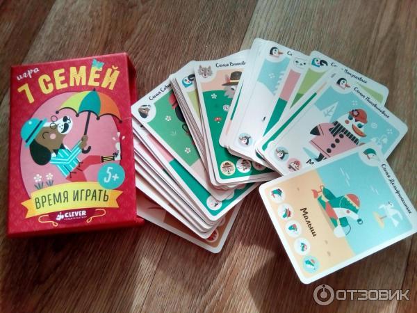 игры карты пасьянс косынка играть бесплатно без регистрации