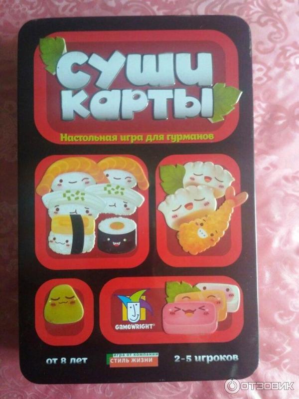 карты как играть суши