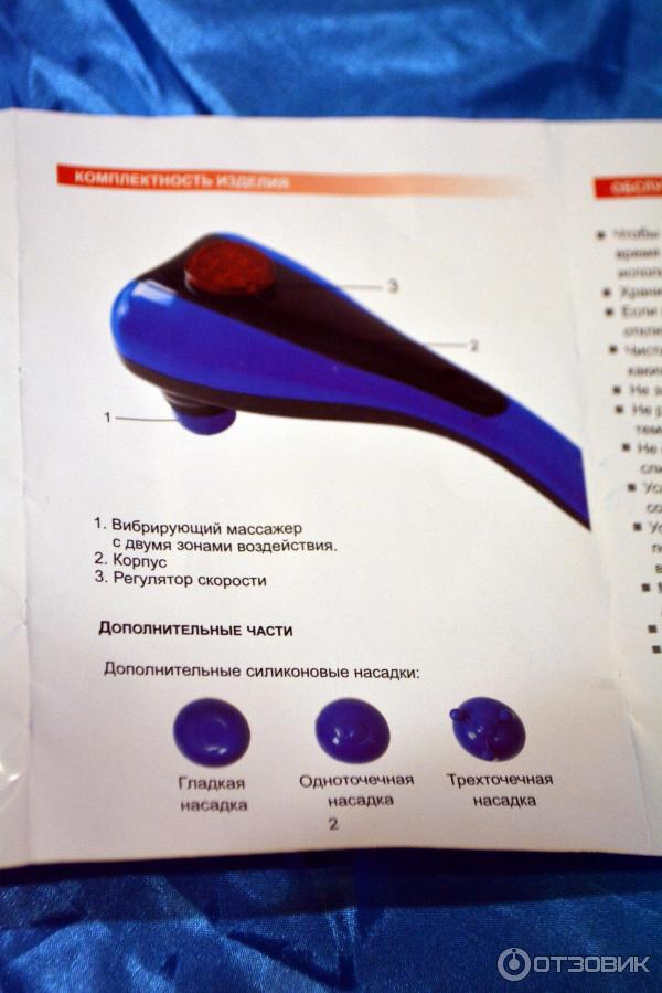 Массажер профител myl 8801 купить роликовый массажер ляпко