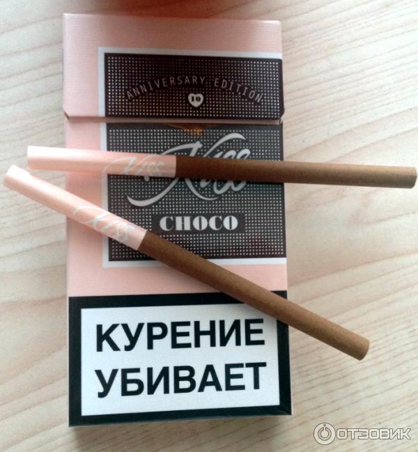 Kiss choco сигареты купить где купить электронную сигарету нижний новгород