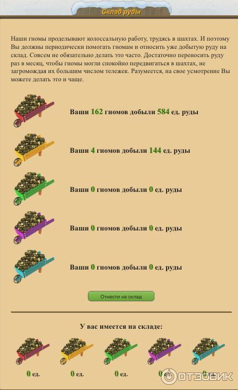 Клубничка онлайн казино