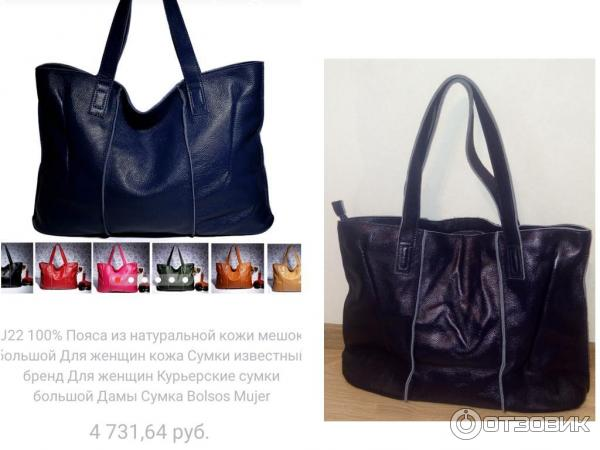 2d1518cdd02e Отзыв о Женская сумка SUNNY BEACH | Практичный вариант, удобная во ...