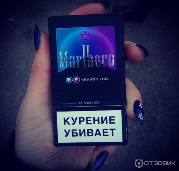 Сигареты мальборо купить с кнопкой электронные сигареты купить в слониме