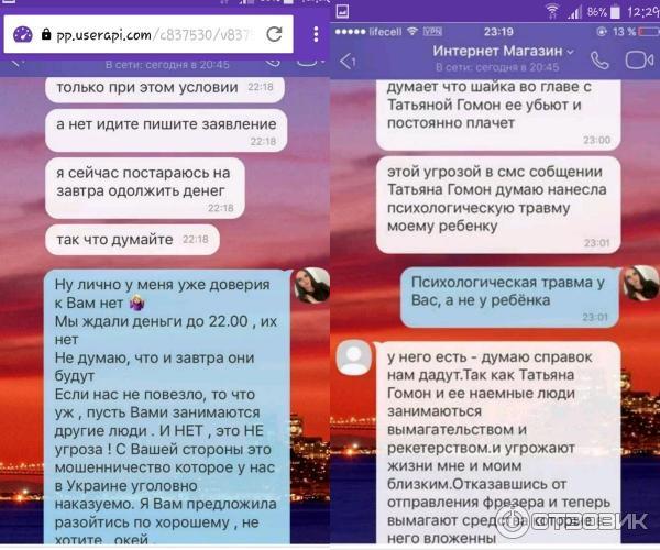 0d652c14f8c5df Отзыв о Olx.ua - сайт бесплатных объявлений   Разочарование все ...