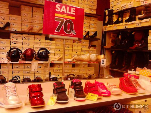 Магазин Обуви Кари Ставрополь