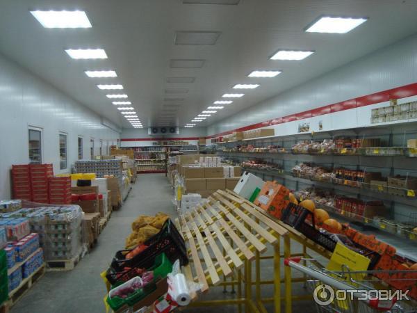 Маяк Самара Магазин Низких