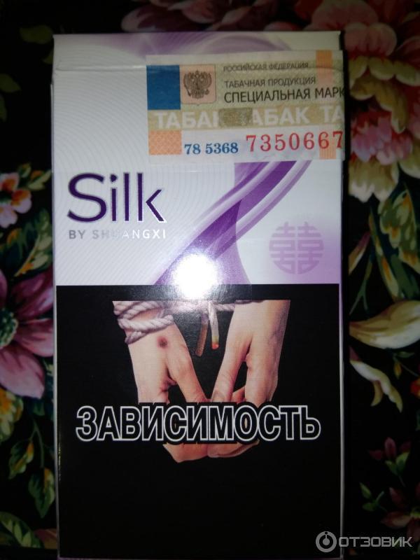 Купить сигареты силк продажа мелкий опт сигарет