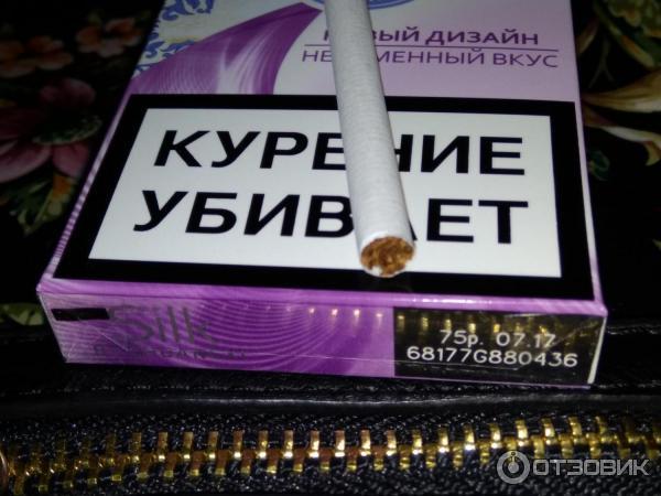 Купить сигареты силк купить машинку для сигарет украина
