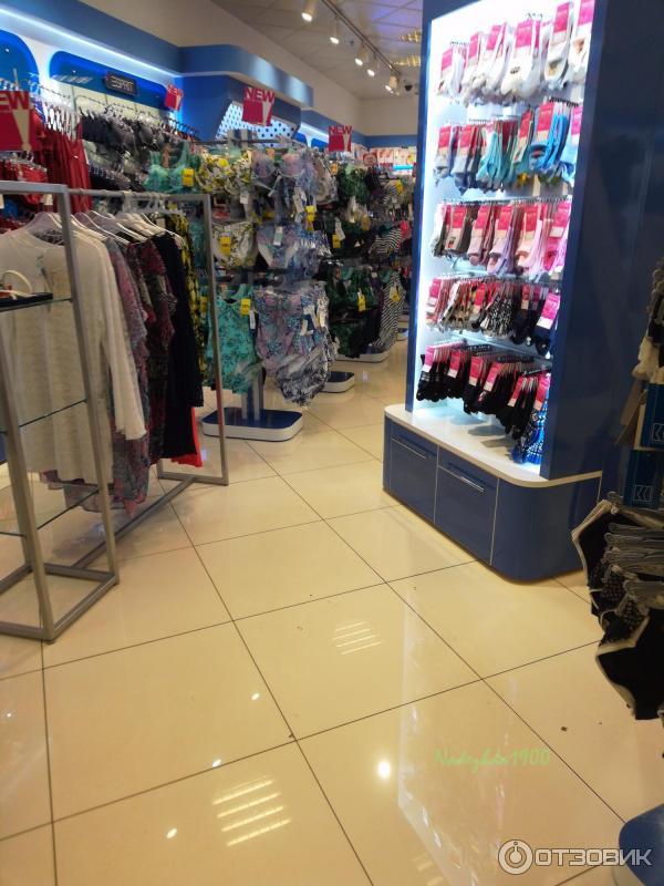 магазин женского белья гольфстрим спб