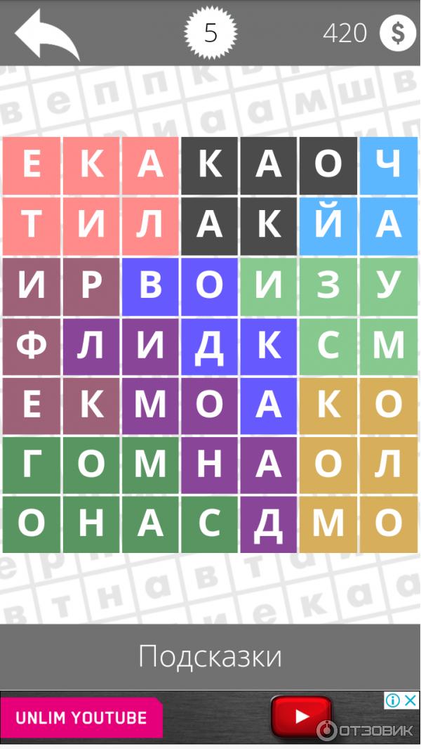 Ответы к играм из соцсетей, для android, игры от Алавара - С
