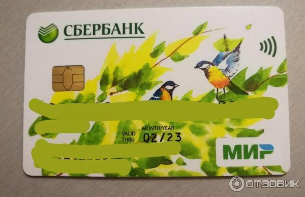 Обзор банковской карты МИР от Сбербанка.