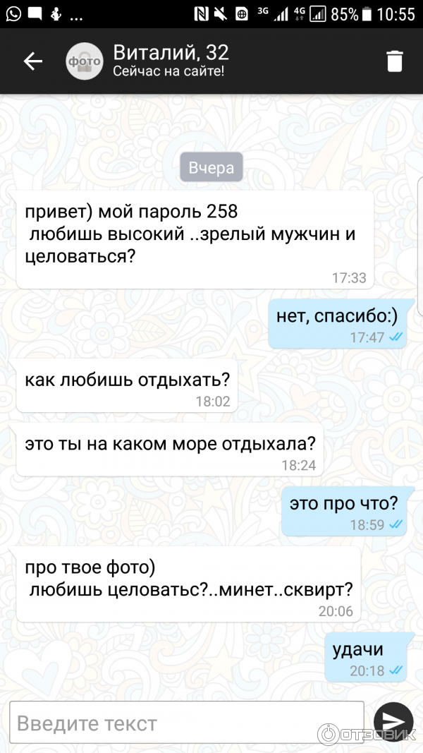 dating.ru отзывы 2018