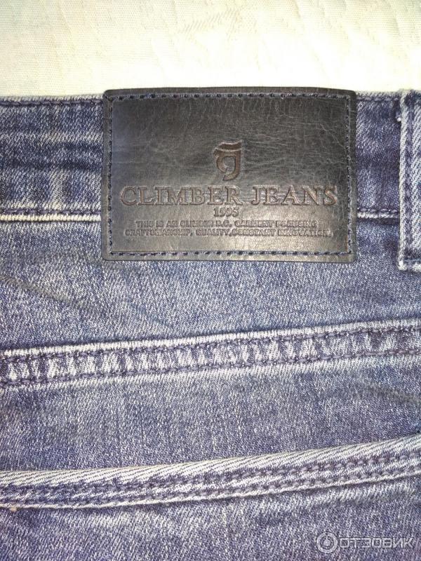 Попа вылезает из джинсов 10