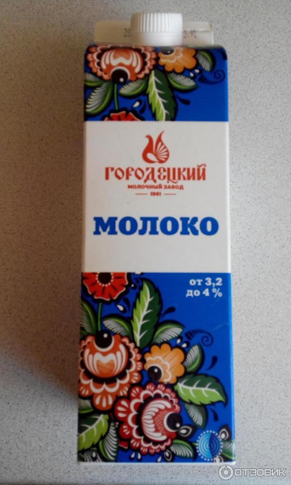 городецкое молоко картинки них восхищают
