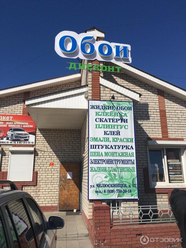 Герыч пробы Миасс Метадон Стоимость Южно-Сахалинск