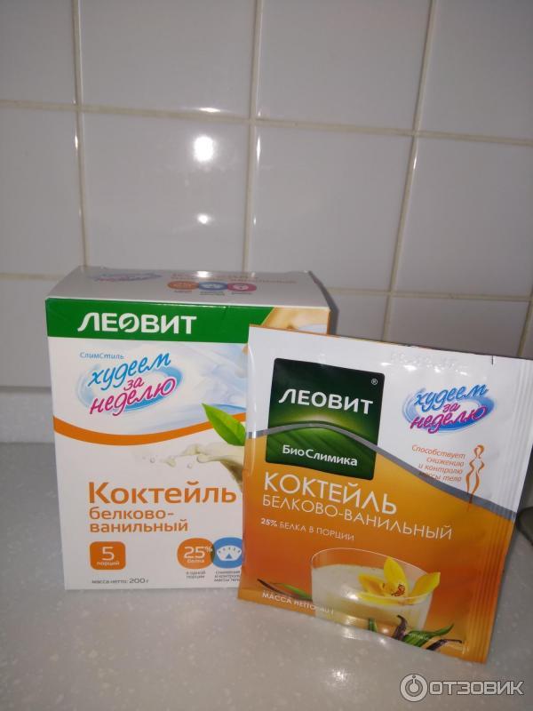 белковые коктейли для похудения список в аптеке